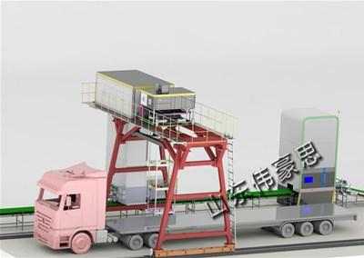 肥料全自动拆垛装车机是现代生产线装车自动化的理想设备
