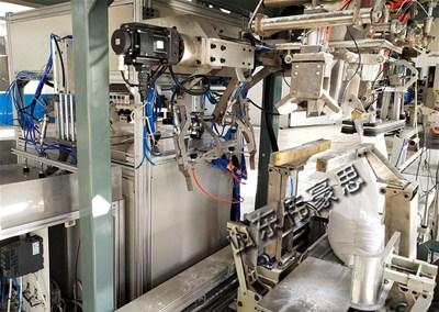 简述什么是碳酸钙全自动包装机