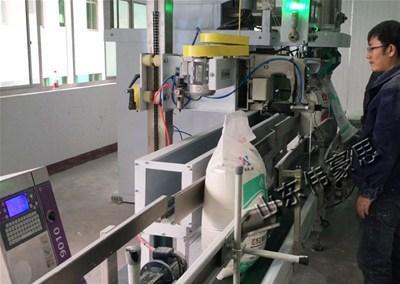 肥料行业为什么要选购全自动包装机来进行工作